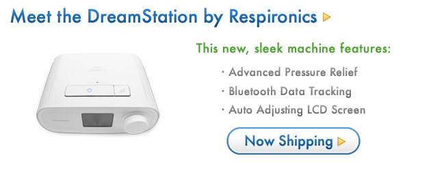 DreamStation Shipping Now